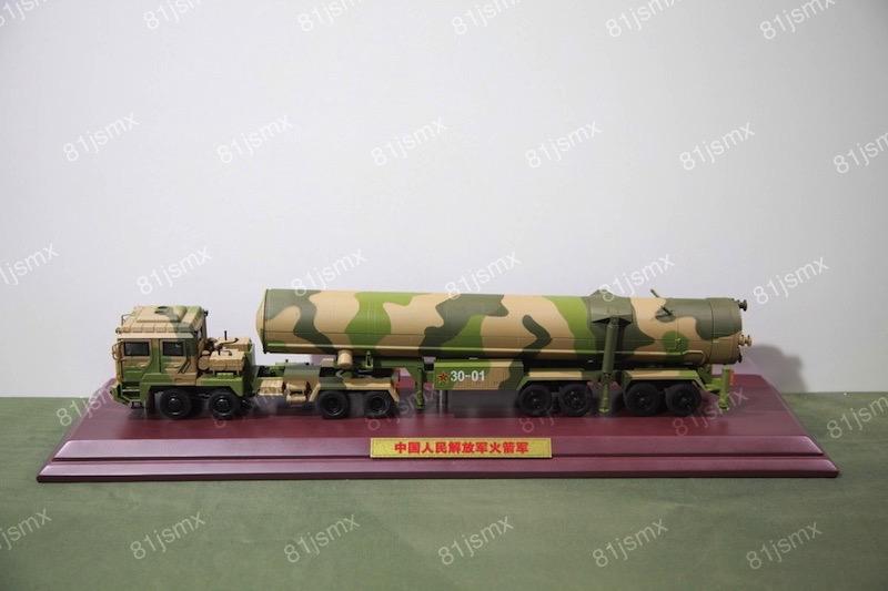 东风31导弹车模型