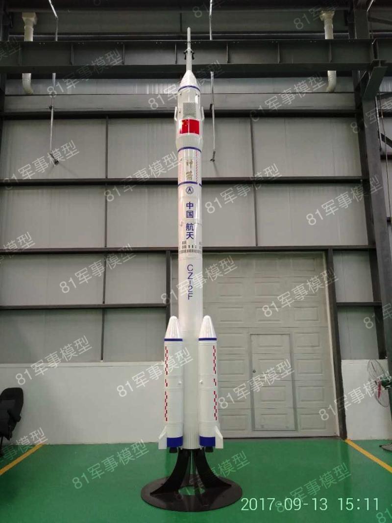 火箭模型工艺品展示
