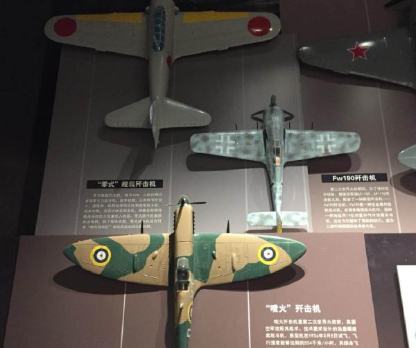 二战飞机模型前苏联拉-7战斗机