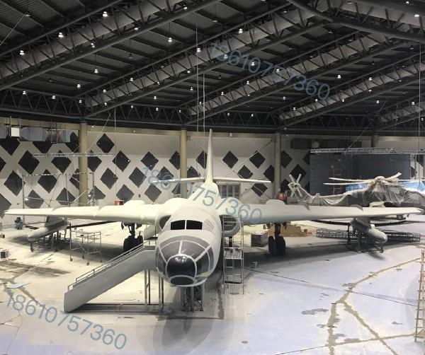 轰六飞机模型